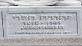 Rav Yehuda HaLevi's Kuzari 1