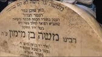 Rambam Moreh Nevuchim – Maimonides Guide to the perplexed 1