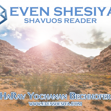 The Shavuos Reader 5780