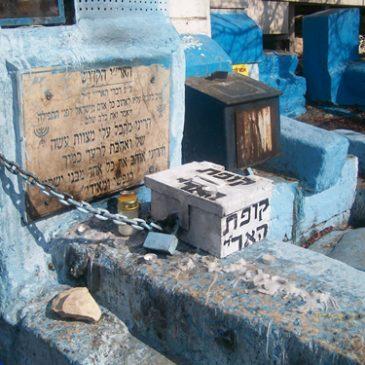 Make Am Yisroel Great Again – Address on the occasion of the Arizal's 445th Yahrtzeit
