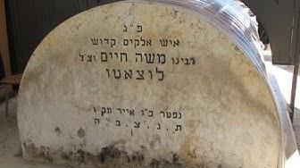 Ramchal Derech Hashem – Luzzatto Way of God 1
