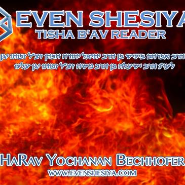 Tisha B'Av Reader 5780